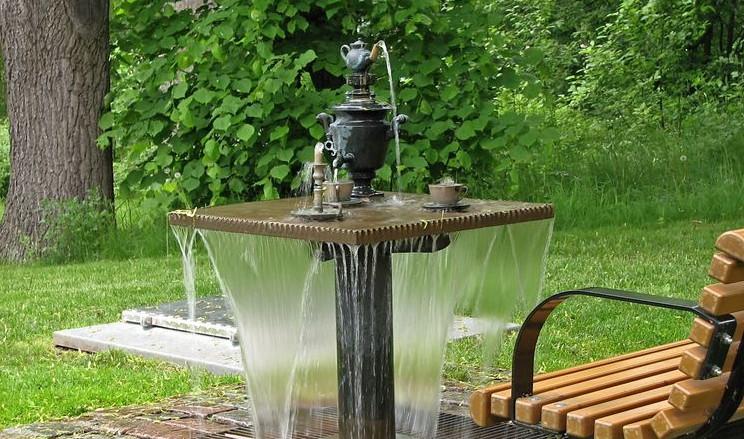 Small Garden With Fountain